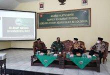 Photo of Tingkatkan Komsos, Danrem 074/Warastratama Silaturahmi Dengan Tokoh Agama Islam